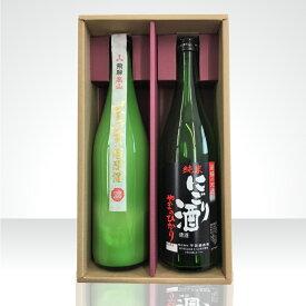 【ふるさと納税】飛騨の地酒 どろどろ濁原酒 山の光 純米にごり酒セット 日本酒 飛騨高山 a517