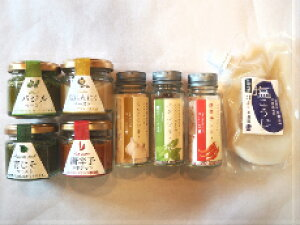 【ふるさと納税】飛騨高山よしま農園の自然栽培調味料シリーズ バジル ニンニク 唐辛子 青じそ ペースト 塩 b523 20000円