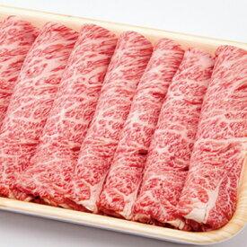 【ふるさと納税】A5 飛騨牛 肩ロースすき焼しゃぶ500g≪冷凍≫化粧箱入 和牛 国産 牛肉 肉 ギフト お歳暮 にも b530