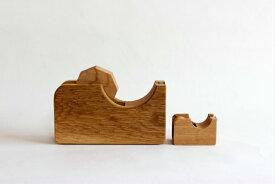 【ふるさと納税】【オークヴィレッジ】テープカッター 大&小セット ナチュラル 木製 雑貨 c102