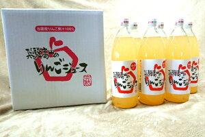 【ふるさと納税】山本果樹園 飛騨高山産完熟サンふじで搾ったリンゴジュース1リットル瓶6本 b543