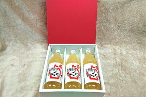 【ふるさと納税】山本果樹園 飛騨高山産完熟サンふじで搾ったリンゴジュース1リットル瓶3本 a530
