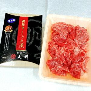 【ふるさと納税】丸明特製 飛騨牛 しぐれ煮&飛騨牛 小間切れ 500g a545