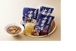 【ふるさと納税】やよいそば8食(2食入×4袋) 中華そば ラーメン 高山ラーメン a560