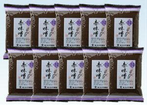 【ふるさと納税】大のや醸造 赤味噌 500g×10袋 b509 20000円