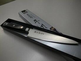 【ふるさと納税】H22-01 日本鋼ペティナイフ「正広作」