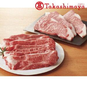 【ふるさと納税】59E007 飛騨牛ステーキ&すき焼き用セット