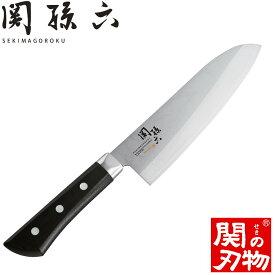 【ふるさと納税】H13-05 関孫六 茜 三徳包丁
