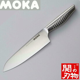 【ふるさと納税】H20-08 MOKA 三徳包丁