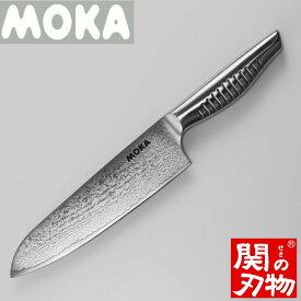 【ふるさと納税】H40-01 MOKA ダマスカス三徳包丁