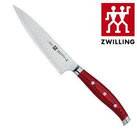【ふるさと納税】ツヴィリング ツイン セルマックスMD67ペティナイフ H87-03