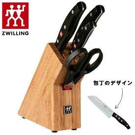 【ふるさと納税】ツヴィリング ツイン ポルックス ナイフブロックセット H60-04