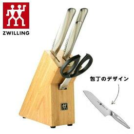 【ふるさと納税】ツヴィリング ツイン フィン2 ナイフブロックセット H109-01