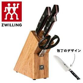 【ふるさと納税】ツヴィリング ツイン Houchoh D60 ナイフブロックセット  H177-06