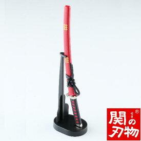 【ふるさと納税】H5-19 日本刀ペーパーナイフ真田幸村モデル