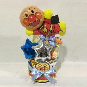 【ふるさと納税】キャラクターバルーンおむつケーキ 2段タイプ(アンパンマン)  S20-01