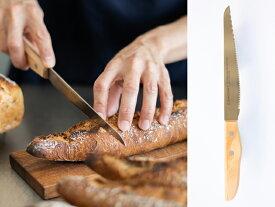 【ふるさと納税】パン切りナイフ 【せせらぎ】 14cm (パンナイフ パン切り包丁 ブレッドナイフ MS-002) H10-72