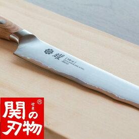 【ふるさと納税】H32-20 曜 bianco パンナイフ