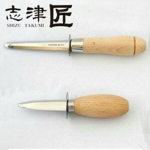 【ふるさと納税】志津刃物製作所:牡蠣むきナイフ 小&大  H5-93