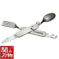 チタニウム製スプーン・フォーク付5徳引き割ナイフH22-02