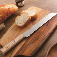H5-34TheNaturalinJapanブレッドナイフ