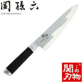 【ふるさと納税】H48-10 関孫六 15000ST 牛刀180mm