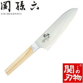 【ふるさと納税】H25-19 関孫六 10000CL 三徳包丁165mm