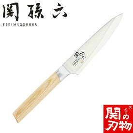 【ふるさと納税】H25-07 関孫六 10000CL ペティナイフ120mm
