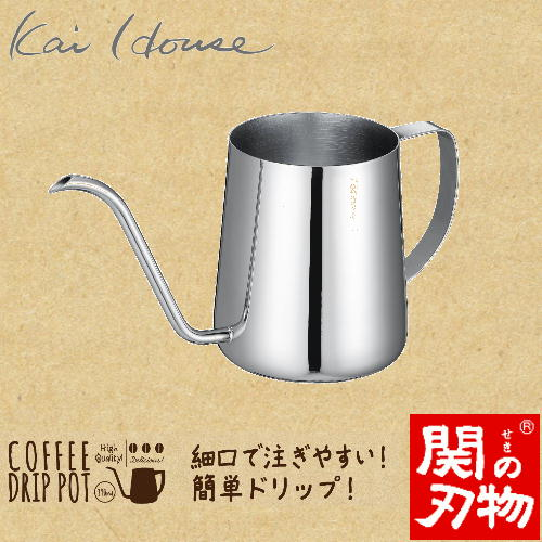 【ふるさと納税】H11-07 KHS コーヒードリップポット 390ml
