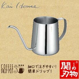 【ふるさと納税】H11-12 KHS コーヒードリップポット 390ml