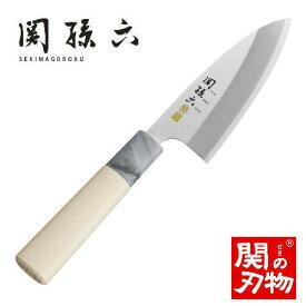 【ふるさと納税】関孫六銀寿ST和包丁出刃105mm  H8-33