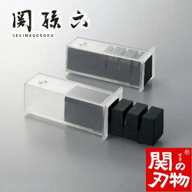 【ふるさと納税】関孫六ダイヤモンドセラミックシャープナー片刃用  H7-62