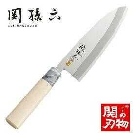 【ふるさと納税】関孫六銀寿ST和包丁出刃180mm  H15-11