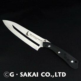 【ふるさと納税】H55-08 SABI NYAIFE KITCHEN2(サビニャイフキッチン2) 牛刀 サーバルキャットver