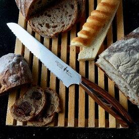 【ふるさと納税】H30-08 和NAGOMI パン切り包丁
