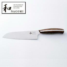 【ふるさと納税】H34-19 和NAGOMI 三徳包丁