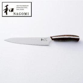 【ふるさと納税】【和NAGOMI】『ペティ』ナイフ「皮切り 飾り切り用」刃渡り155mm【明治6年創業 三星刃物】高品質 小型 万能ナイフ H25-25