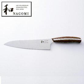 【ふるさと納税】H37-04 和NAGOMI 牛刀