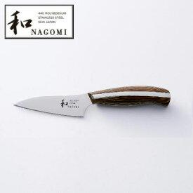 【ふるさと納税】H24-01 和NAGOMI パーラー