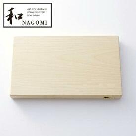 【ふるさと納税】H21-15 和NAGOMI 銀杏のまな板(大)