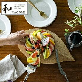 【ふるさと納税】H27-10 和NAGOMI ケーキナイフ
