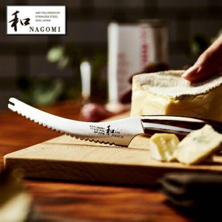 【ふるさと納税】H20-13和NAGOMI丸MARUチーズナイフ