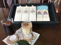 S10-38カフェ・アダチアイスコーヒーリキッド・カフェオレのもと詰め合わせセット