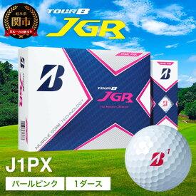 【ふるさと納税】TOUR B JGR パールピンク 1ダース (ゴルフボール / ブリヂストン・スポーツ) T15-04