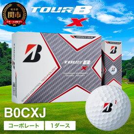 【ふるさと納税】ゴルフボール ブリヂストン TOUR B X 1ダース ホワイト コーポレートカラー (赤 黒) ブリヂストンスポーツ ブリジストン ツアーb ツアービー Bマーク 白 12個 T18-08