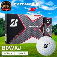 【ふるさと納税】TOURBXホワイト1ダース(ゴルフボール/ブリヂストン・スポーツ)T18-03