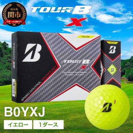 【ふるさと納税】TOURBXイエロー1ダース(ゴルフボール/ブリヂストン・スポーツ)T18-05