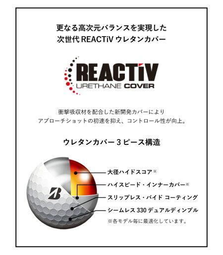【ふるさと納税】TOURBXSホワイト1ダース(ゴルフボール/ブリヂストン・スポーツ)T18-02