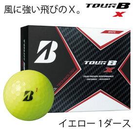 【ふるさと納税】TOUR B X イエロー 1ダース (ゴルフボール / ブリヂストン・スポーツ) T18-05