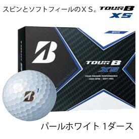 【ふるさと納税】TOUR B XS ゴルフボール パールホワイト 1ダース (ゴルフボール / ブリヂストン・スポーツ) T18-06
